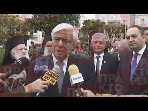 ΠτΔ: Η Ελλάδα, δύναμη ειρήνης και ασφάλειας στα Βαλκάνια και στην ευρύτερη περιοχή