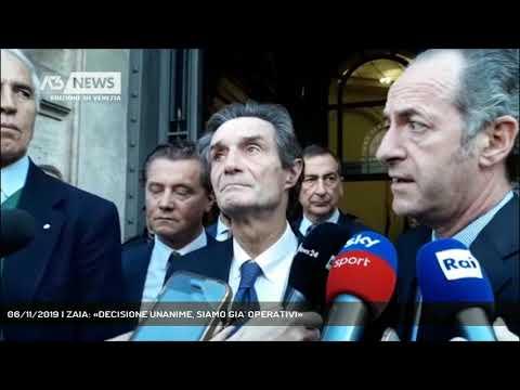 06/11/2019 | ZAIA: «DECISIONE UNANIME, SIAMO GIA' OPERATIVI»