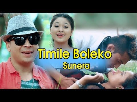 (Timile Boleko Sunera by Rahul Shrestha || तिमीले बोलेको सुनेर || New Modern Song 2075 / 2018 - Duration: 4 minutes, 7 seconds.)