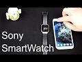 Sony Smartwatch Bluetooth Uhr - die perfekte Ergänzung zum Android Handy
