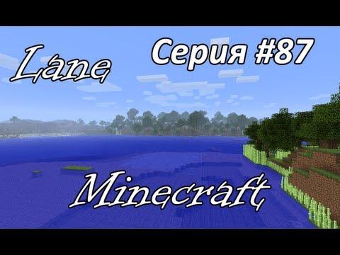[HD]Minecraft Let's Play - Серия 87 - Трудности