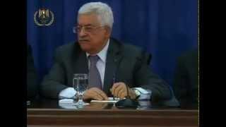 خطاب السيد الرئيس أمام وفد من رجال الأعمال الفلسطينيين