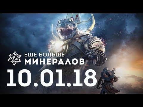 ☕ Игровые новости:  «непрямой» матчмейкинг в играх EA, BioShock, Assassin's Creed Origins в январе