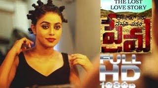 Telugulo Naaku Nachani Padam Prema | Title Song Trailer | Poorna | Shakthi | Shankar