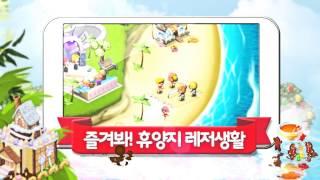 힐링 아일랜드 YouTube 동영상