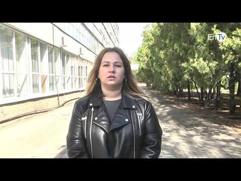 На ДТЭК Запорожской ТЭС прошел конкурс по благоустройству производственной среды