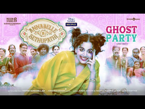 Ghost Party(Tamil)