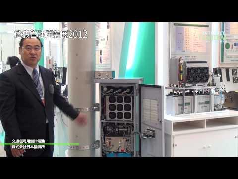 交通信号用燃料電池 - 株式会社日本製鋼所