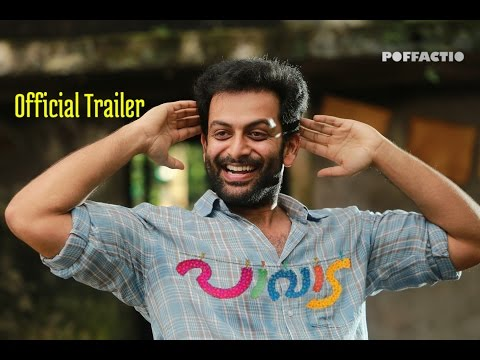 Paavada 2016 Malayalam Movie Trailer | Prithviraj Sukumaran, Miya, Anoop Menon
