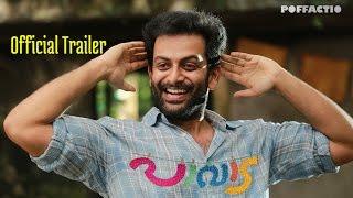 Paavada Official Trailer - Prithviraj, Miya George
