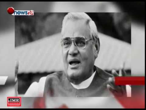 (PRIME TIME NEWS (2075-04-31)- NEWS24TV - Duration: 52 minutes.)