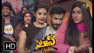 Video Patas | 12th January 2018 | Indraneel and his wife Meghana | Full Episode 660 | ETV Plus MP3, 3GP, MP4, WEBM, AVI, FLV April 2018