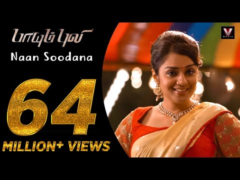 Paayum Puli - Naan Soodana - Official Video Song | D Imman | Vishal | Suseenthiran
