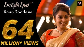 Paayum Puli   Naan Soodana   Official Video Song | D Imman | Vishal | Suseenthiran