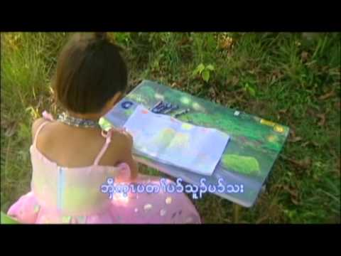 Karen Gospel  song for children 15