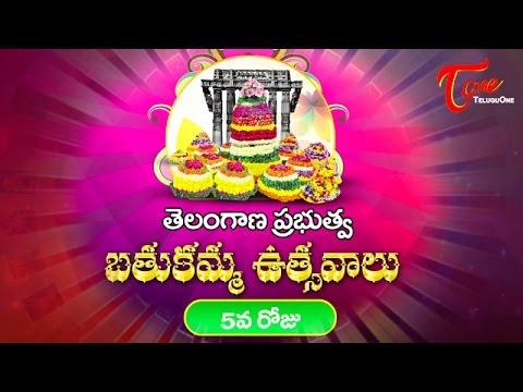 Bathukamma Festivals || Day 5 || Telangana State Special