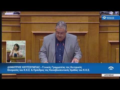 Δ.Κουτσούμπας(Γ.Γ Κ.Κ.Ε)(Περιεχόμενο κρίσιμων συζητήσεων Κυβέρνησης-Δανειστών)(23/05/2018)