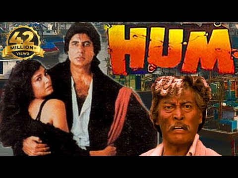 Hum हम (1991) Full Hindi Action Movie | Amitabh Bachchan, Rajnikanth, Govinda, Kimi Katkar