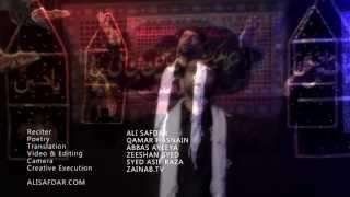 [Title]  Ali Safdar Noha 2104 -  Imam e Zamana ka Nasir Bana dai - Khudaya Mujhay