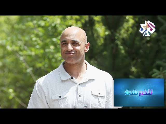 Khalil Jahshan's speaks with Alaraby TV on Yousef Al-Otaiba's anti-BDS efforts (in Arabic)