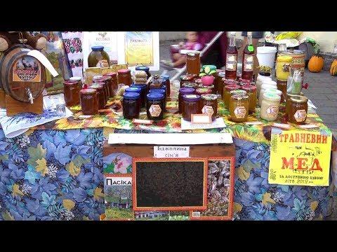 У Житомирі відкрили обласний ярмарок меду