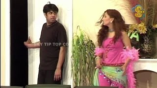 Dec 28, 2016 ... Ishq Kabhi Kareo Na New Pakistani Stage Drama Full Comedy Funny Play. Pk nmAST. Loading... Unsubscribe from Pk mAST? Cancel
