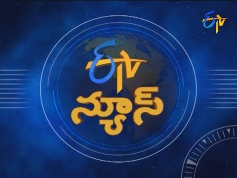 9 PM | ETV Telugu News | 14th July 2019