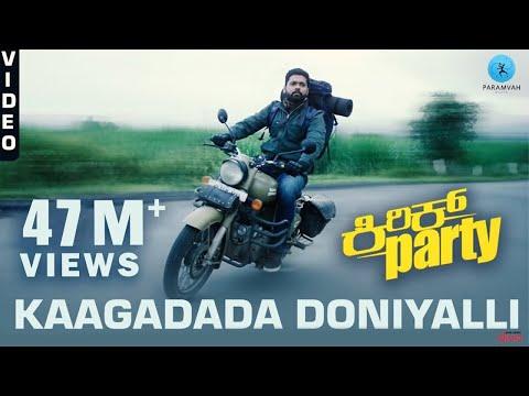 Video Kaagadada Doniyalli - Video Song | Kirik Party | Rakshit Shetty | Jayanth Kaikini | Ajaneesh Loknath download in MP3, 3GP, MP4, WEBM, AVI, FLV January 2017