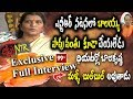 Lakshmi Parvathi Exclusive Interview