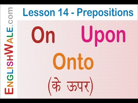 On, Upon, Onto (पर, के ऊपर) | Prepositions