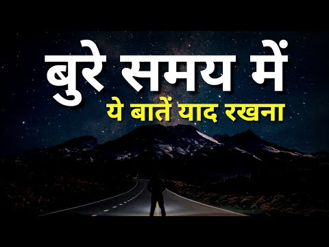 Inspirational Quotes | Motivational Speech | Sant Harish | New Life