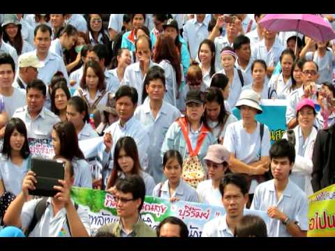บันทึกประวัติศาสตร์ วันคลอด พ.ร.บ.วิชาชีพการสาธารณสุขชุมชน 2ตุลาคม2556_คลิป5-13