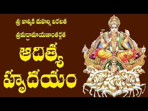 Aditya Hrudayam With Telugu Lyrics - Raghava Reddy (видео)