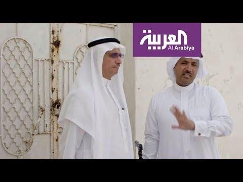 العرب اليوم - شاهد: قصة بئر ذي طوى والجدل المثار بشأنه