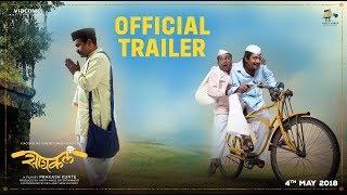 Download Lagu Cycle - Releasing 4th May | Official Trailer | Hrishikesh Joshi, Bhau Kadam, Priyadarshan Jadhav Mp3