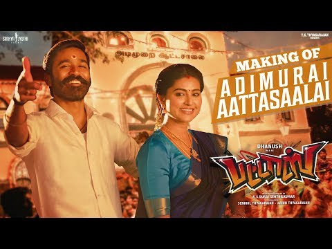 Pattas - Making Official Video in Tamil