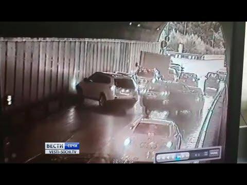 Массовая авария в Сочи