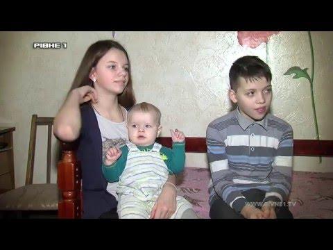 У Рівному сім'я з трьома дітьми може лишитись без квартири [ВІДЕО]