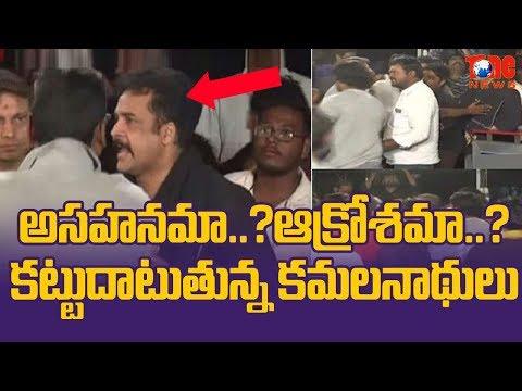BJP Leaders Cros...