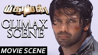 Video Rocking Climax Scene  - Meaghamann | Scene | Arya, Hansika Motwani | S.S.Thaman MP3, 3GP, MP4, WEBM, AVI, FLV Agustus 2018