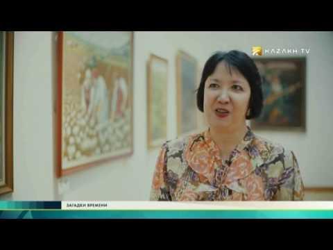 Загадки времени №11 (12.01.2017) - Каzакh ТV - DomaVideo.Ru