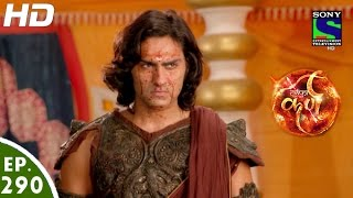 Nonton Suryaputra Karn                                                 Episode 290   15th July  2016 Film Subtitle Indonesia Streaming Movie Download