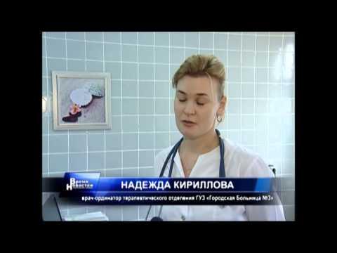 Выпуск от 29.10.14 Одинокая бабушка - Стерлитамакское телевидение