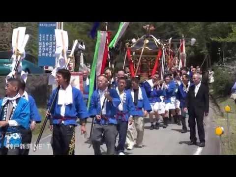 宍粟 御方神社春祭り