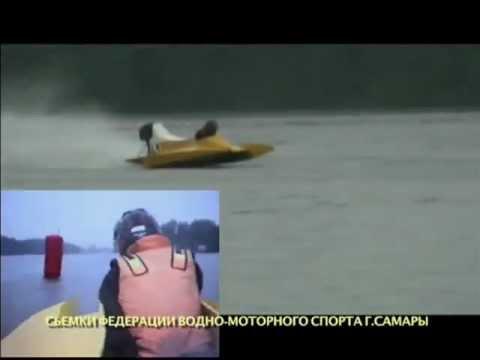 Моя Команда - Водно-моторный спорт