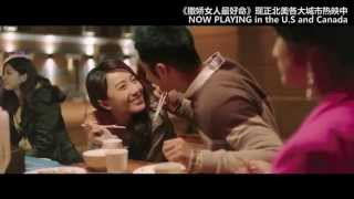 Nonton                                         Women Who Flirt   Now Playing In Select Theaters  Film Subtitle Indonesia Streaming Movie Download