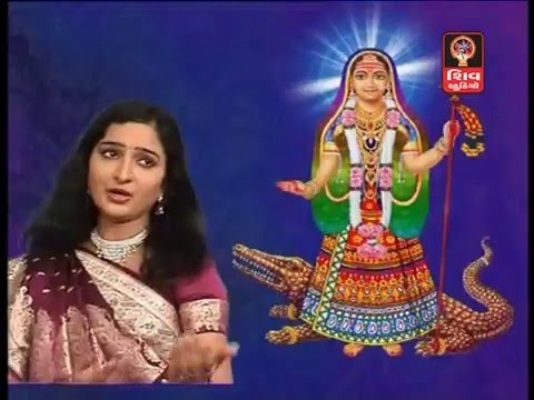 Video Garbo Gavravu Khodal Aai No-Farida Mir-2016 New Khodiyar Maa Na Garba-Bhajan-Songs-HD download in MP3, 3GP, MP4, WEBM, AVI, FLV January 2017