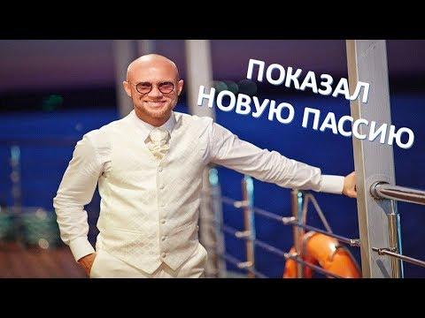НОВАЯ ПАССИЯ ДМИТРИЯ ХРУСТАЛЕВА (26.05.2017)