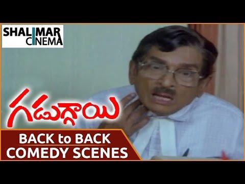 Video Gaduggai Movie    Allu Rama Lingaiah Back To Back Comedy Scenes    Shalimarcinema download in MP3, 3GP, MP4, WEBM, AVI, FLV January 2017