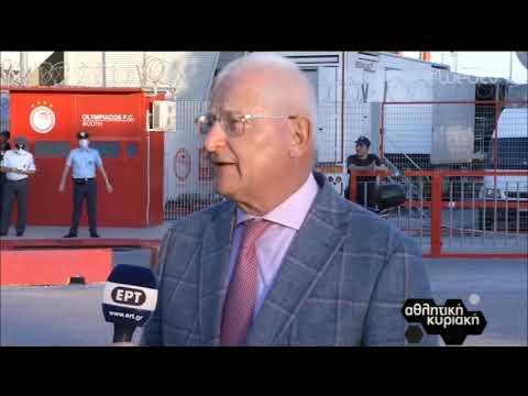 Βασιλειάδης: «Πάνω απ'όλα η ασφάλεια όλων στο Καραϊσκάκη» | 14/06/2020 | ΕΡΤ